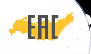 EAC BELGESİ-EAC SERTİFİKASI